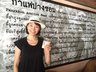 The coffee sold in this shop is grown by the nearby Akha tribespeople, known for the elaborate headresses worn by their women. As you can see Jinhee signed a modeling contract for them on the spot.